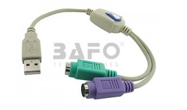 BAFO USB to PS2 Adpator