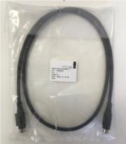GDSys Powerloop Kabel (1,0m) -   PowerLoop-MD4P-1 Limited Stock