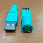 Adder PS/2 to USB mouse adaptor (green) for iPEPS products GTK USB-PS2-GN99-R .